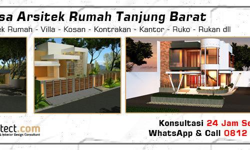 Jasa Arsitek Rumah Tanjung Barat - Jakarta Selatan